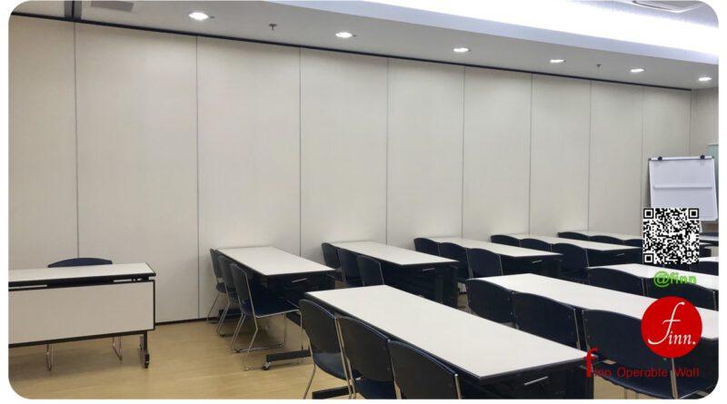 ผนังเลื่อนกั้นห้องกันเสียง finn สำหรับแบ่งกั้นห้องและป้องกันเสียงลอดระหว่างห้อง